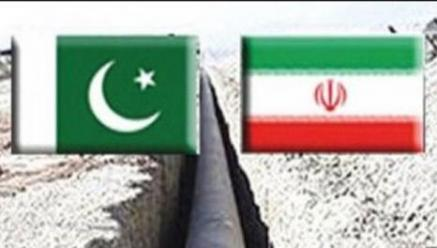 Pakistan issues tender for IP gasline
