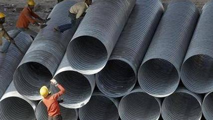 US Sets More Duties on India Steel Pipe
