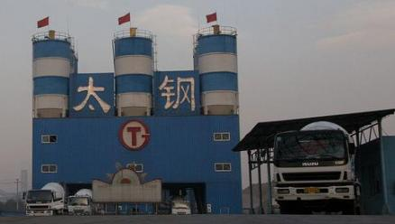 Taiyuan Iron & Steel Co