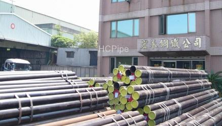 Taiwanese Steel Pipe Makers May Cut Prices for July Shipment