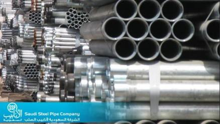 Saudi Steel Pipes Signs New Contracts with Aramco