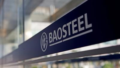 Baoshan Steel to Invest $1.3 Billion in Natural Gas Pipeline