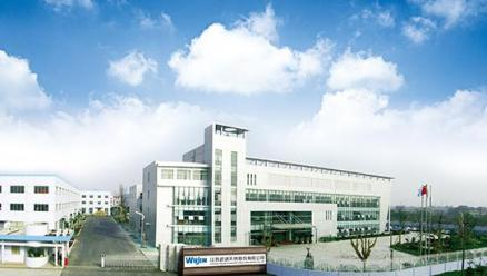 Wujin Stainless Steel Pipe to Raise RMB 448 Million for Expansion