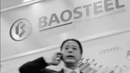 Baosteel Supply Stable Batch of Variable Wall Thickness