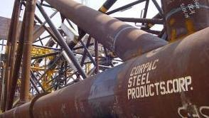 Corpac Steel Products Launches New App for iOS