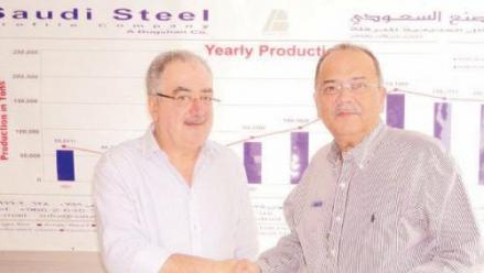 Saudi Steel in expansion upswing