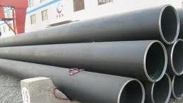 Chu Kong Steel Pipe Receives 55,000 Tonnes New Orders