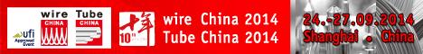 Tube China 2014